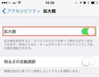 161024iso_10_4.jpg