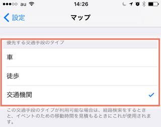 161024iso_10_6.jpg