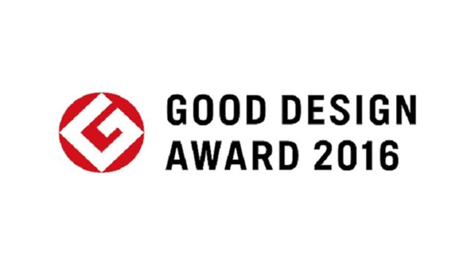 2016年のグッドデザイン大賞に輝くのは、いったい?