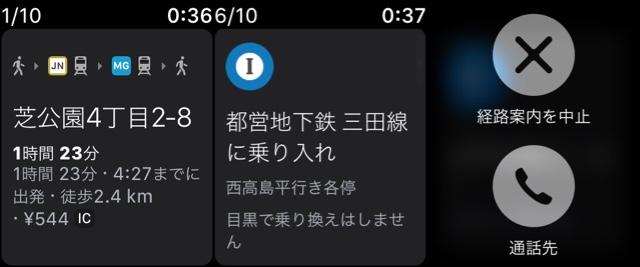161026_ma3.jpg