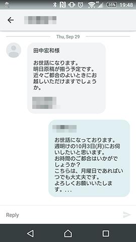 20161002_swingmail_01.jpg
