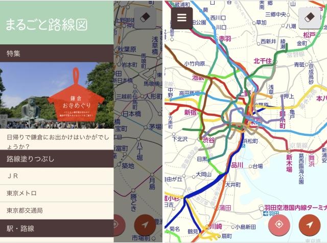 20161016_au_marugoto3.jpg