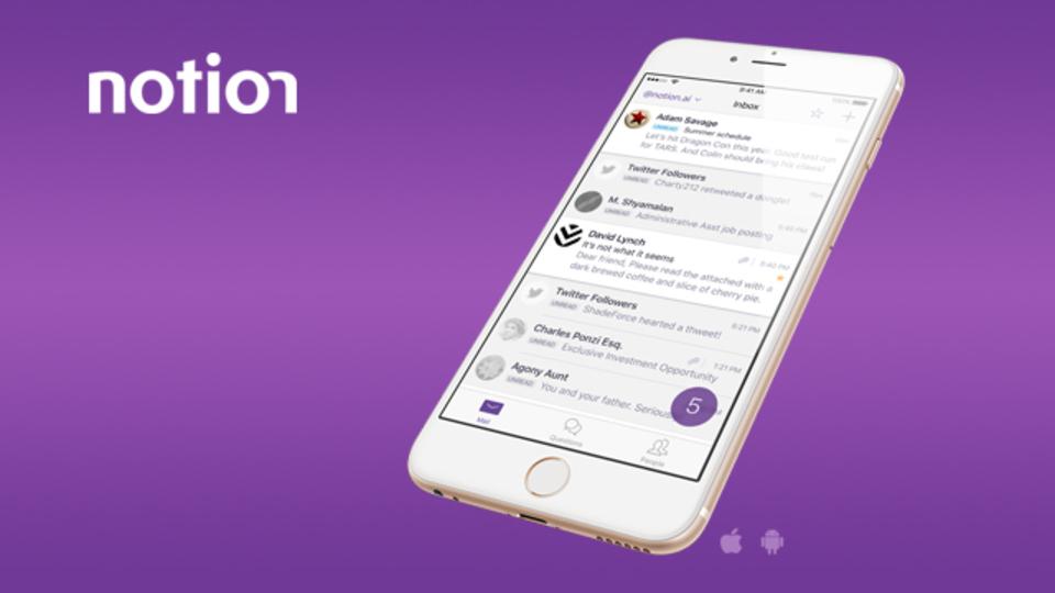 重要な要件だけにフォーカスできるメールアプリ『Notion』【今日のライフハックツール】