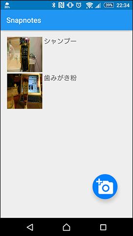 20161023_snapnotes_01.jpg