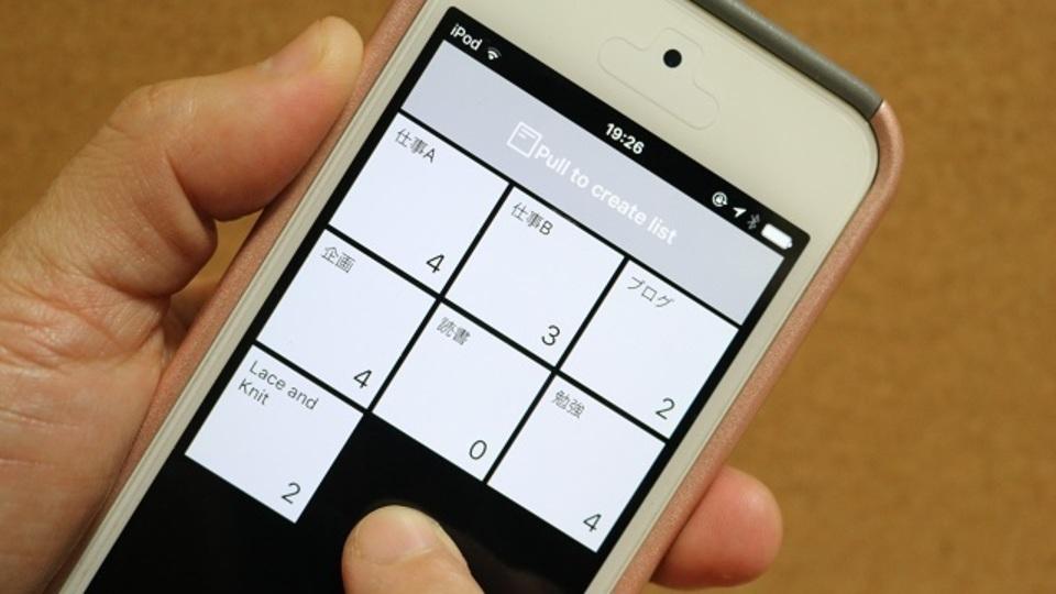 ふせんでタスク管理する人にぴったりの「ふせんリマインダー」アプリ【今日のライフハックツール】
