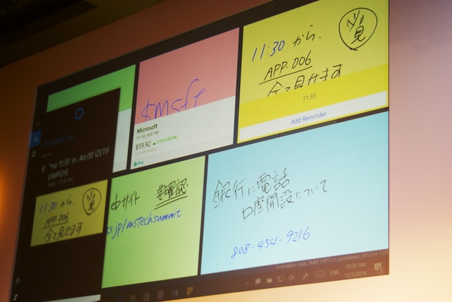161101cortana_handwriting.jpg