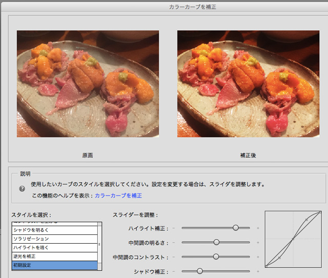 161102no_filters_tone.jpg