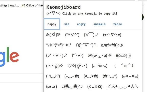 特殊な顔文字をコピペできる拡張機能「kaomojiBoard」