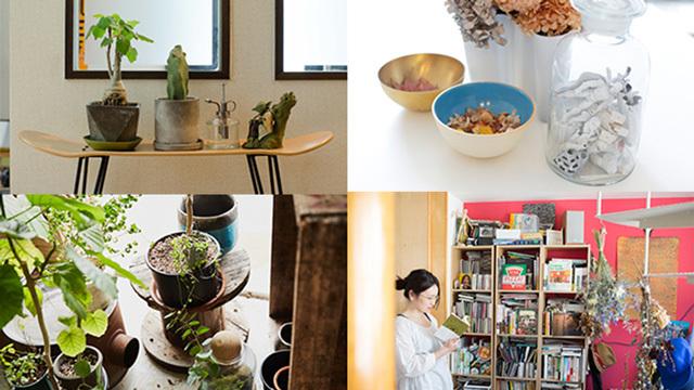 玄人は直置きを。部屋を華やかにする「植物の飾り方」のアイデア4選