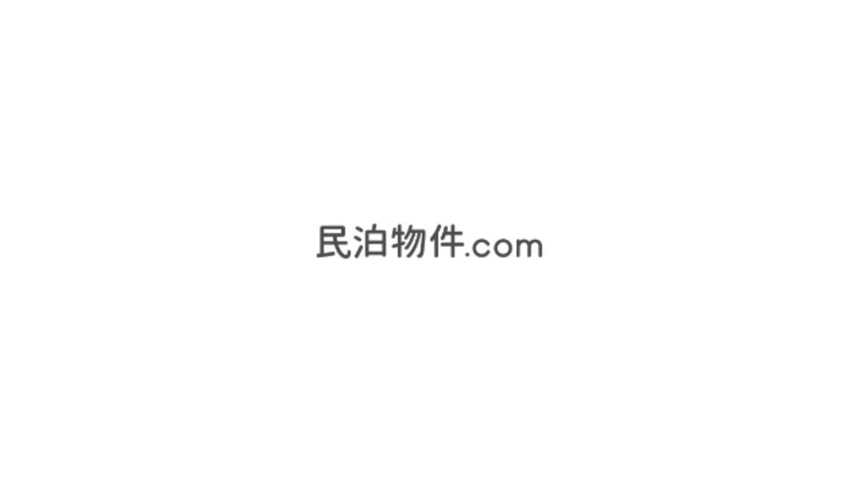 転貸可能物件のみを掲載しているサイト「民泊物件.com」