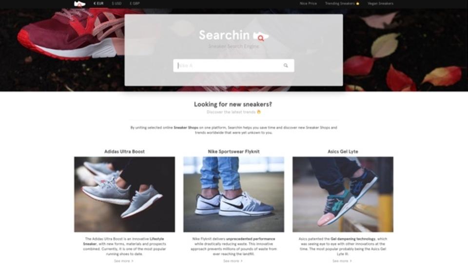 スニーカーの検索に特化したサイト「Searchin」