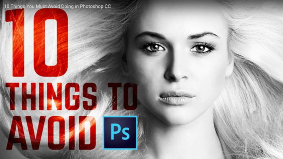 Photoshopで「やらない方がいい」補正テクニック10個