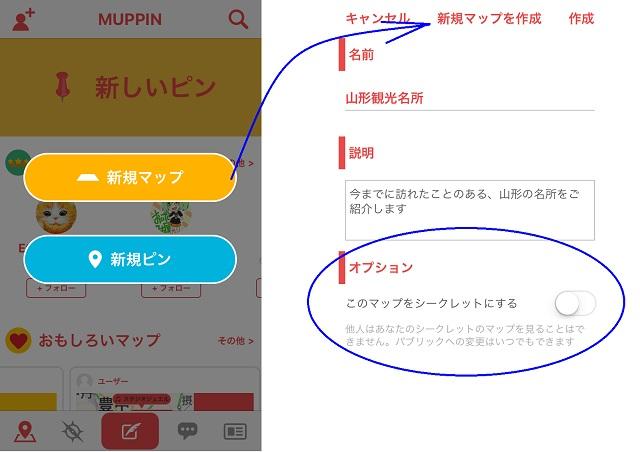 161129_muppin_02.jpg