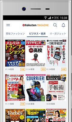 161130_rmagazine1.png