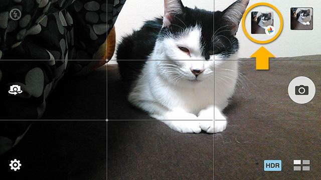 カメラアプリにGoogleフォトのショートカットを表示させるには