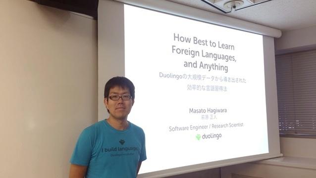 世界最大の語学学習アプリ「Duolingo」の研究者に聞いた、外国語学習に成功する人としない人の違い