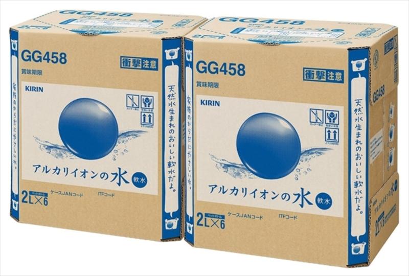 夜のセール情報。キリンのアルカリイオン水2箱セットが63%OFF。2L1本あたり92円