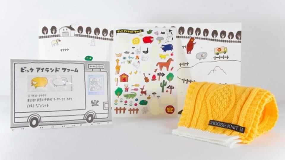 『遊べる!オーダーニット絵本』は、クリスマス・誕生日...、思い出を共有できる冬のギフト