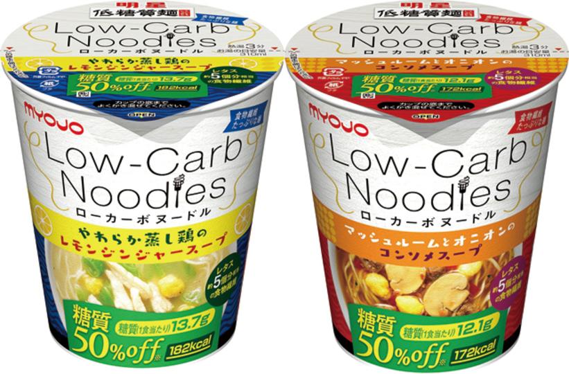おやつ時セール情報。レタス約5個分相当の食物繊維を含んだ低糖質カップ麺が約10%OFF