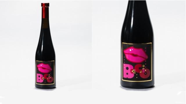 カジュアルに飲める赤ワインは、29(肉)の日にうってつけ