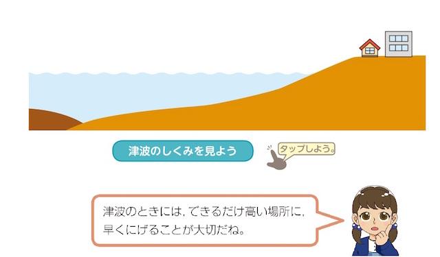 T総合つなみ.jpg