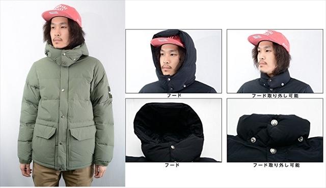 161130_winterwear_05_R.jpg