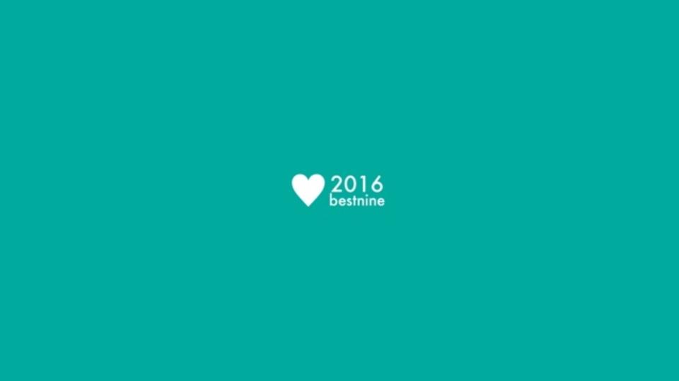 今年のInstagramマイベストを作成してくれるサイト「2016bestnine」