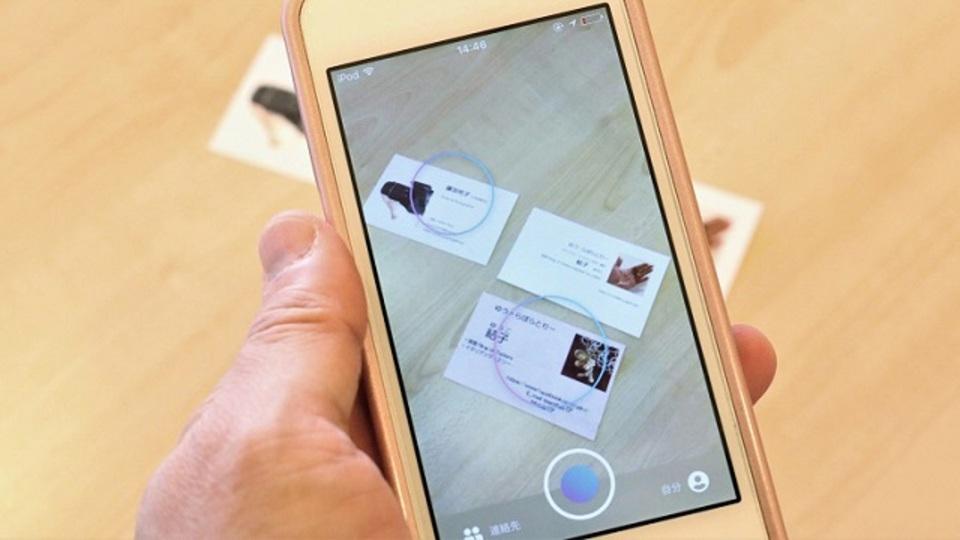 名刺を10枚まとめて自動入力できるアプリ【今日のライフハックツール】