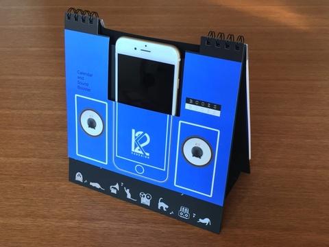 iPhoneスピーカーにもなる卓上カレンダー『BOOZS(ブーズエス)』