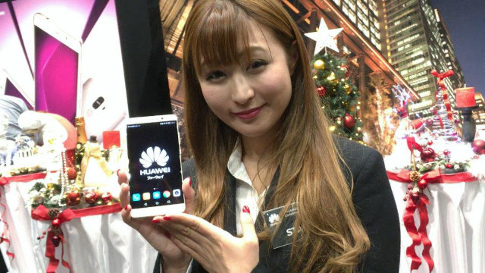 画面割れを無料で修理。HUAWEIが新型スマートフォン&タブレットを発表