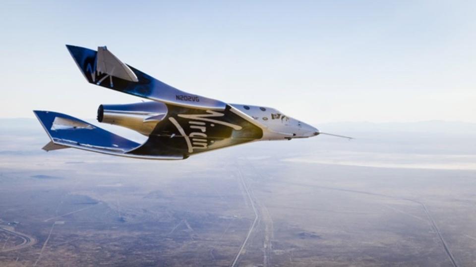 飛行機に似た形の宇宙船画像