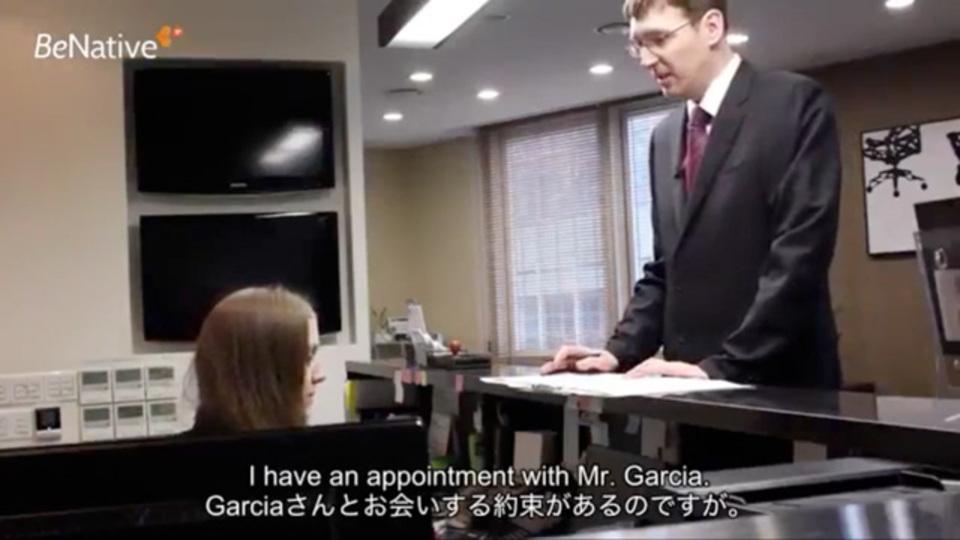 外国の会社を「失礼なく」訪問する方法【今日のビジネス英語】