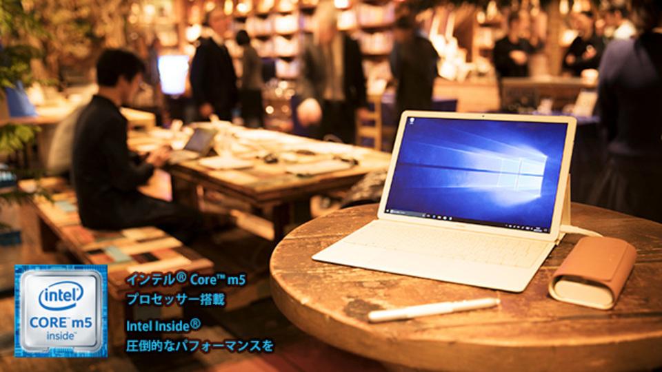 ノート型に続くパソコンの進化形は「2in1」である