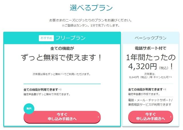 161226_yayoi_06.jpg