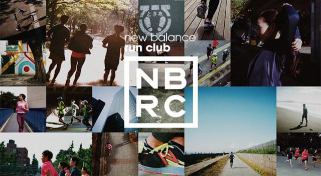 161227_newbalance_nbrc1.jpg