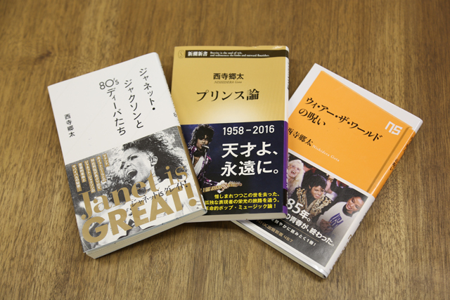 nishidera_gota8.jpg