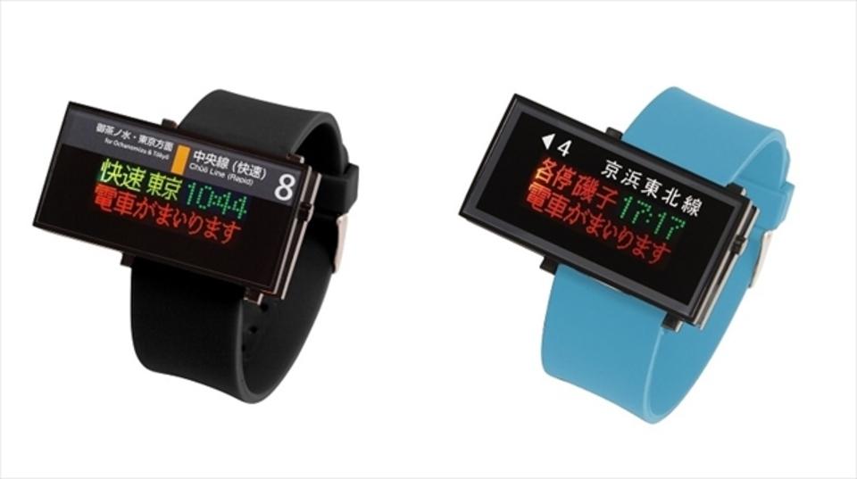 「駅の電光掲示板」を再現した腕時計シリーズが個数限定で復活