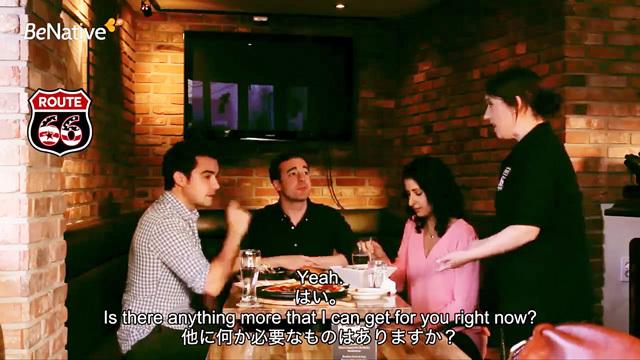 アメリカのレストランで使える、3つの常識【今日のビジネス英語】