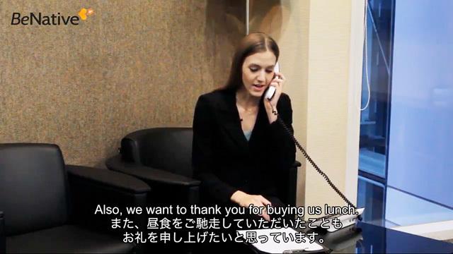 とっさに言えると便利な、3つの「Thank you for 〜」【今日のビジネス英語】