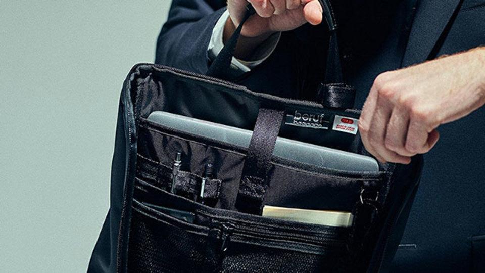 ビジネスバッグの理想形は?~先週のライフハックツールまとめ