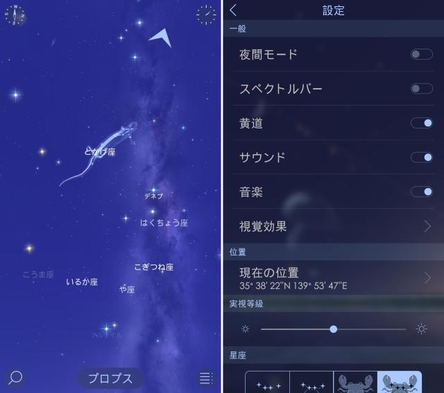 20160104_au_starwalk3.jpg