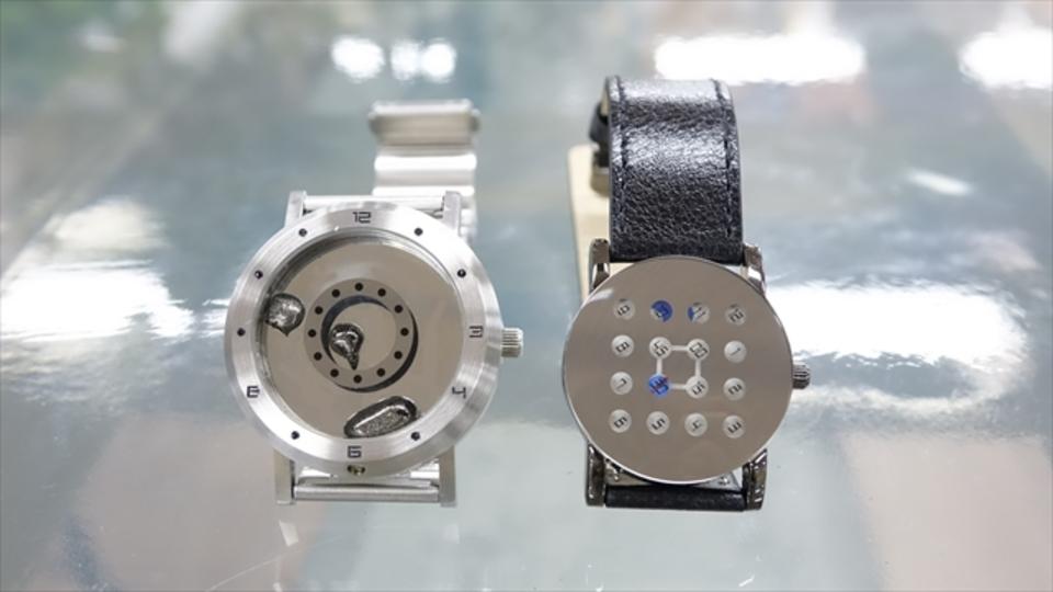 液体金属やBINGOゲーム風?ユニーク過ぎるデザインの腕時計たち