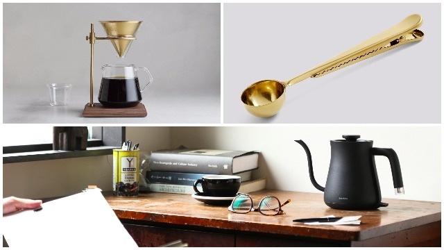 ハンドドリップの時間と所作を楽しむ、こだわりのコーヒー・アイテム3品