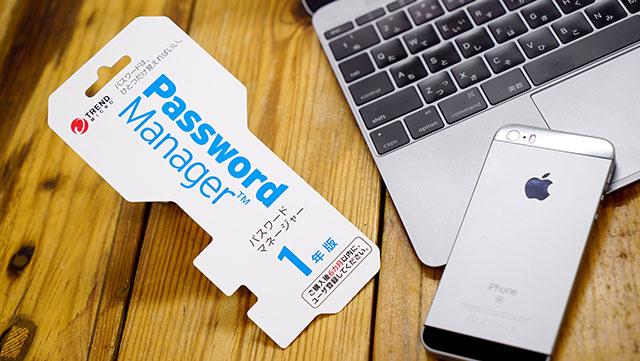 170302_password_card.jpg