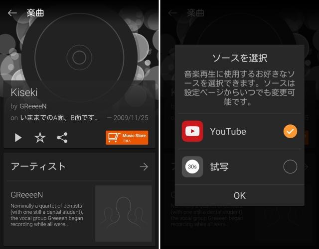 20170129_sound2.jpg
