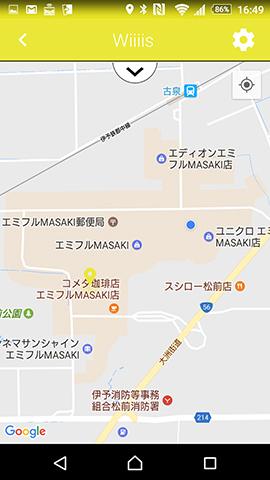 20170226_wistiki_04.jpg