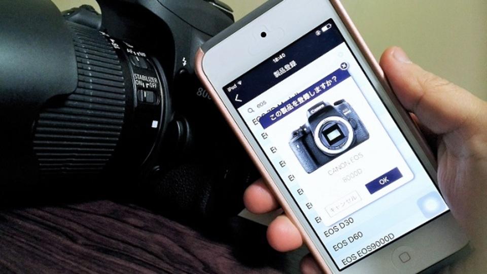 持っている家電のマニュアルを集約できるアプリ【新生活ライフハックツール】