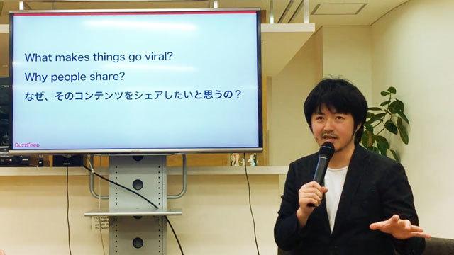 コンテンツは人と人をつなげるもの:クリエイティブ塾 Vol. 9 「BuzzFeed Japan」創刊編集長・古田大輔さん