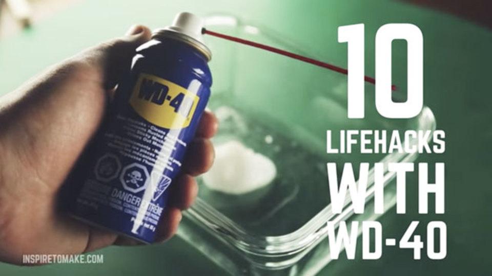 防錆潤滑剤スプレー「WD-40」がいろいろと便利すぎる