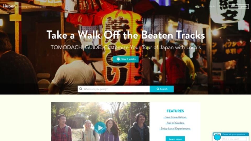 インバウンド旅行客向け、日本を観光案内してくれるガイドサービス「Huber」